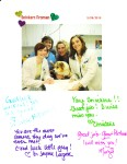 The animal hospital made a nice card for Snickies!